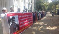Protest against TH-4